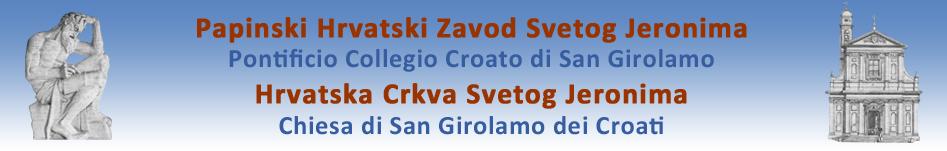 Papinski Hrvatski Zavod Svetog Jeronima